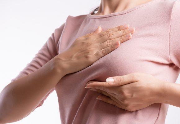คลินิกศัลยกรรมโรคมะเร็งเต้านม
